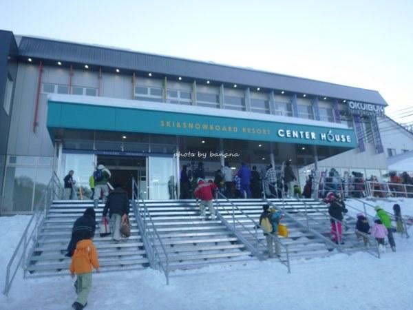 子連れおすすめスキー場 関西(奥伊吹スキー場)