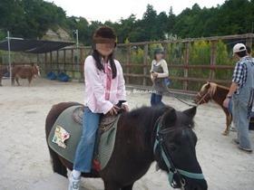 伊賀の里もくもく手作りファーム ポニー乗馬