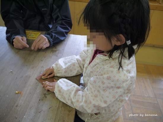 アクトパル宇治 工作 木工体験