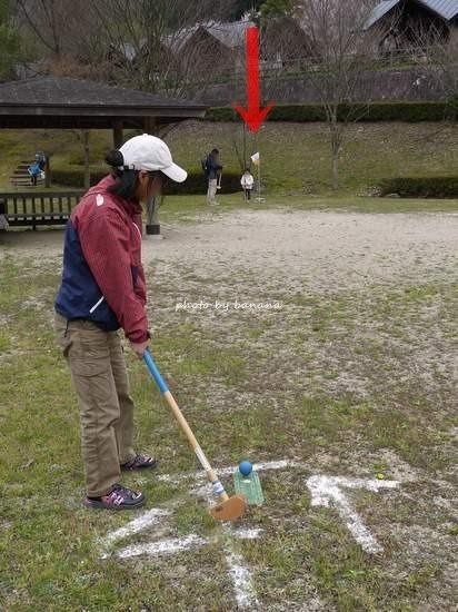 アクトパル宇治 グラウンドゴルフ