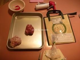 伊賀の里モクモク手作りファーム ウィンナー作り体験