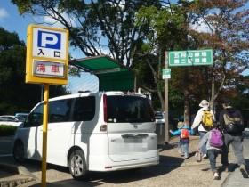 五月山公園 駐車場
