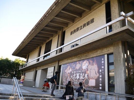 奈良県立美術館 奈良観光