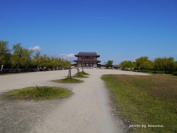 奈良 朱雀門観光