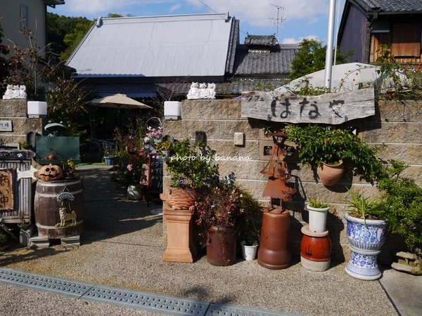 平城京跡近く カフェはなや