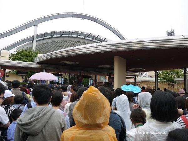 ユニバーサルスタジオジャパン ゲート前開園時間 USJ