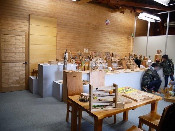 兵庫県三木市・三木山森林公園 木工クラフト館