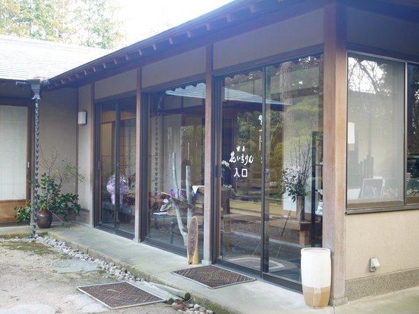 兵庫県三木市・三木山森林公園 喫茶店