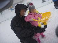 琵琶バレイ 雪遊び