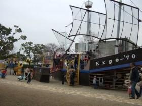 万博 冒険海の広場にある遊具