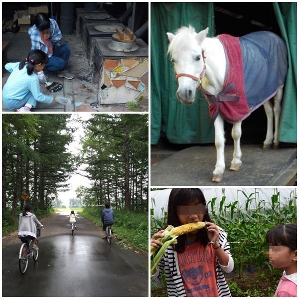 北海道おすすめコテージ泊 子どもと中札内フェーリエンドルフ宿泊旅行体験記ブログ
