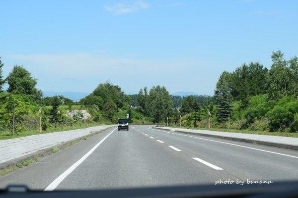 旭川 北海道家族旅行記ブログ