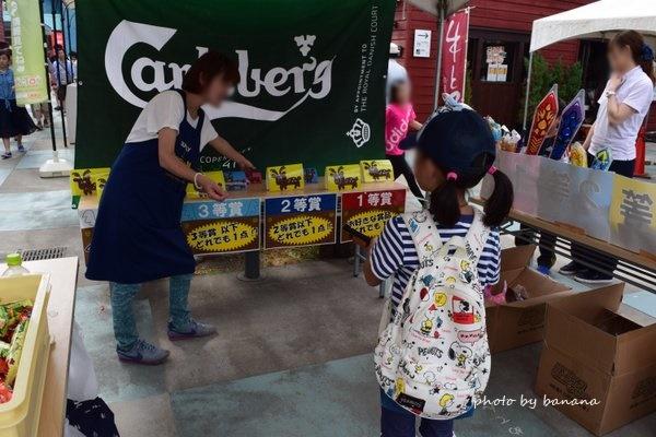 帯広ばんえい競馬 北海道子供と旅行記ブログ