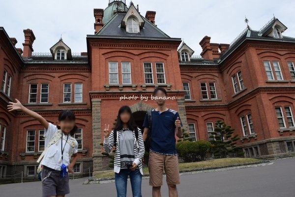 北海道家族旅行 旅行記ブログ 札幌観光