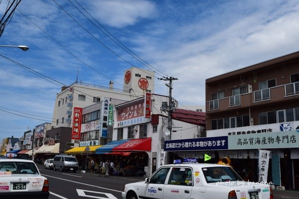 北海道家族旅行 旅行記ブログ 卸売市場 ランチ