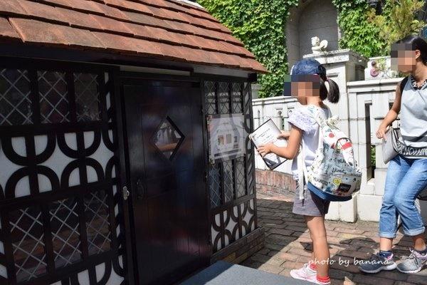 北海道家族旅行 旅行記ブログ 白い恋人パーク