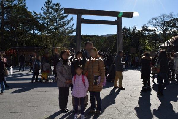 観光ガイドさんと行く伊勢神宮初めての参拝