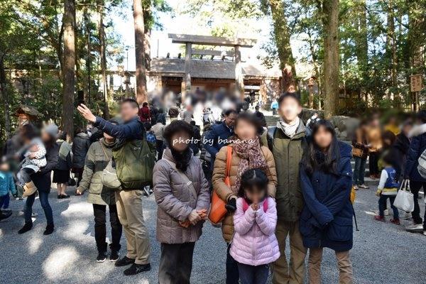 観光ガイド・初めて伊勢神宮 正宮