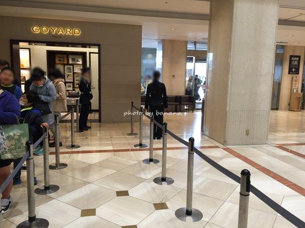 ポケモンセンター京都 開店10時前