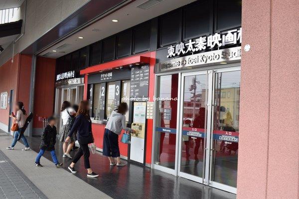 京都東映太秦映画村 ゴールデンウィーク混雑