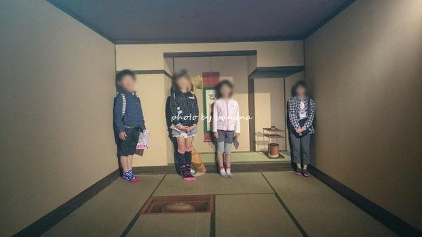 子供と一緒に京都で遊ぶ 東映太秦映画村 トリックアート