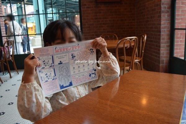 母子2人ディズニー旅行 レストラン櫻