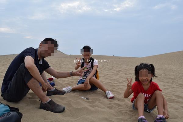 子供と行く鳥取砂丘