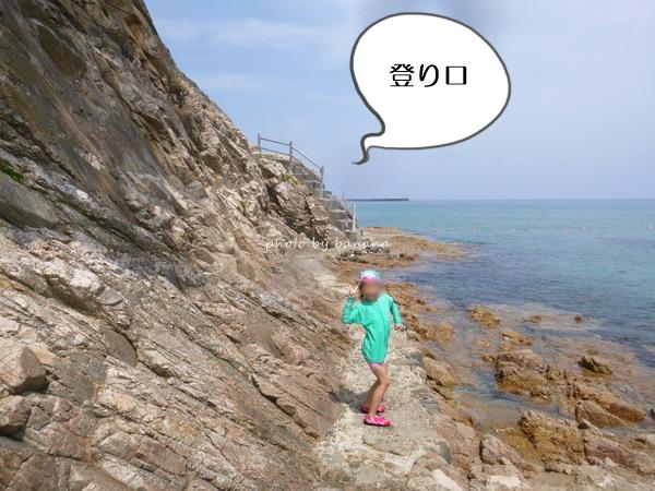 鳥取家族旅行・浦富海水浴場 荒砂神社