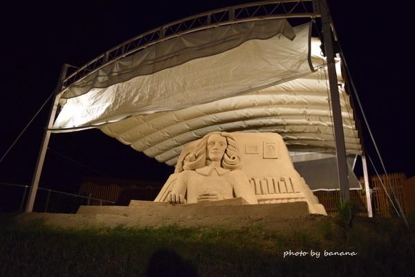 鳥取砂丘 砂の美術館 アンネの日記