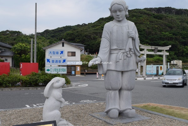 鳥取・因幡の白兎伝説・白兎神社