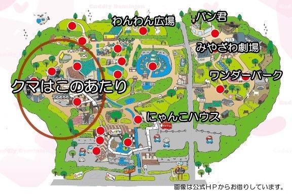 熊本観光 阿蘇カドリードミニオン 所要時間
