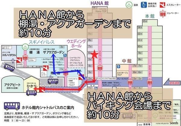杉乃井ホテル子連れ家族旅行宿泊口コミブログ