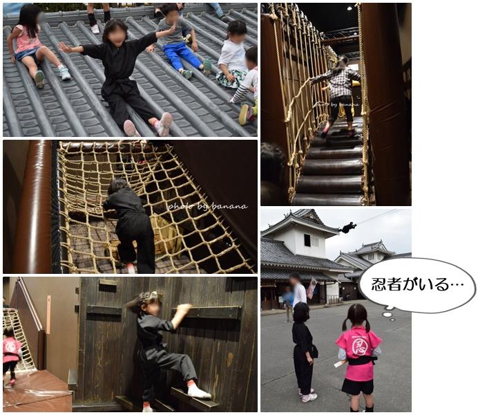 京都子供が体を使って遊べる施設 東映太秦映画村ブログ